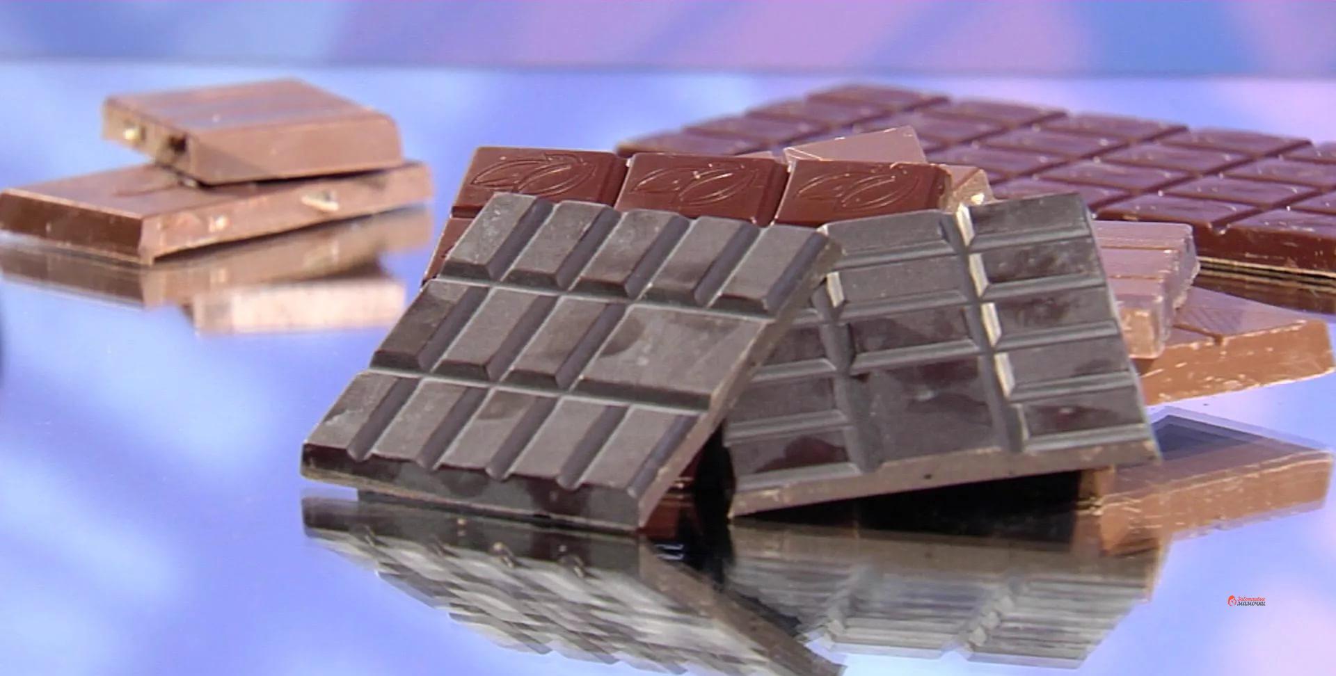 седой шоколад