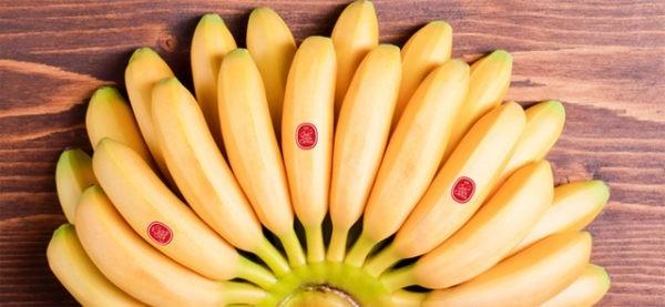 бананы беби